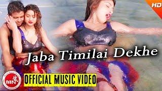 New Nepali Song 2016/2073   Jaba Timilai Dekhe - Anup Rijal   Ft.Karan/Kajol
