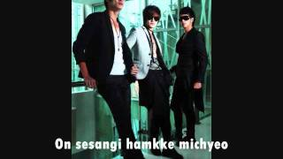 2PM - HANDS UP with lyrics (By HITZ)