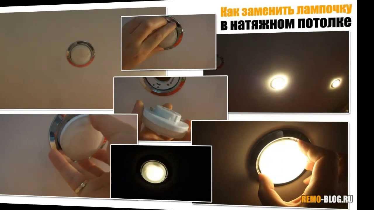как вытащить светильник из гипсокартонного потолка