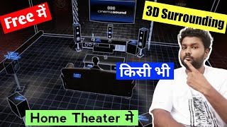 3d home theater, home audio, s…
