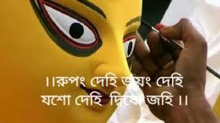 Rupang dehi jayom dehi || Maa Durga stotram