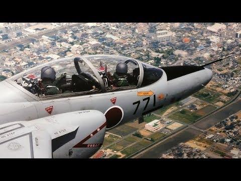 航空自衛隊 第1航空団 第31教育...