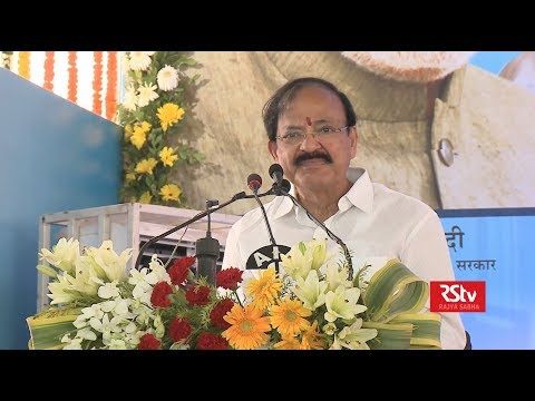 Vice President's Speech in Ranchi