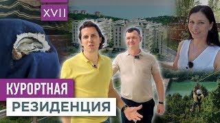 Курортная недвижимость. Резиденция Анаполис  | VDT