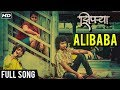 Alibaba - Ziprya Marathi Movie Mp3 Mp4 HD Video Song Download