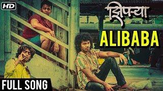 "Ziprya | ""Alibaba"" Full Song | Marathi Movie 2018 | Prathamesh Parab"