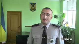 Квартирних злодіїв затримали оперативники Тернопільщини