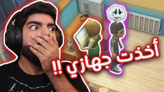 أمي سرقت كمبيوتري !! #2 - حياة اليوتيوبرز Youtubers Life