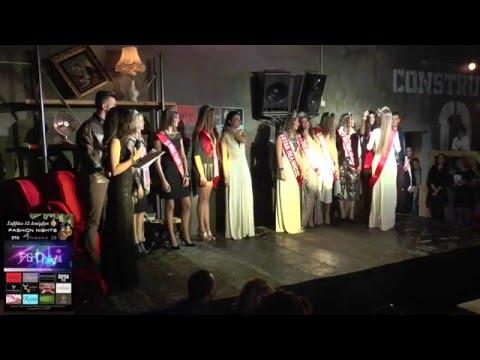 fashion show [apotiki club kiato]