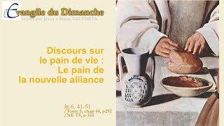 Evangile du Dimanche - Maria Valtorta -19eme TO Grand 540p