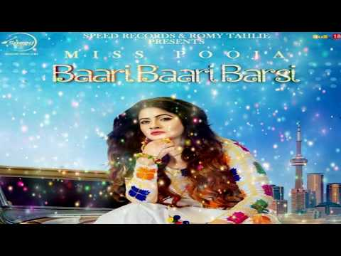 Baari Baari Barsi (Lyrical Video) Miss Pooja | G Guri | Latest Punjabi Song 2017