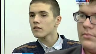 Дискуссионная площадка об опасности терроризма для молодежи в библиотеке