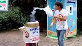 приколы вот как надо делать сладкую вату(Это видео создано с помощью видеоредактора YouTube (http://www.youtube.com/editor), 2014-07-27T18:10:29.000Z)