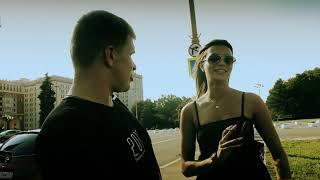 Лето #ДавайДоСвидания(Видеоблог от Давидыча)