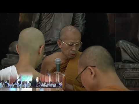 Ordination in the Thai Dhammayut tradition (12/11/17)