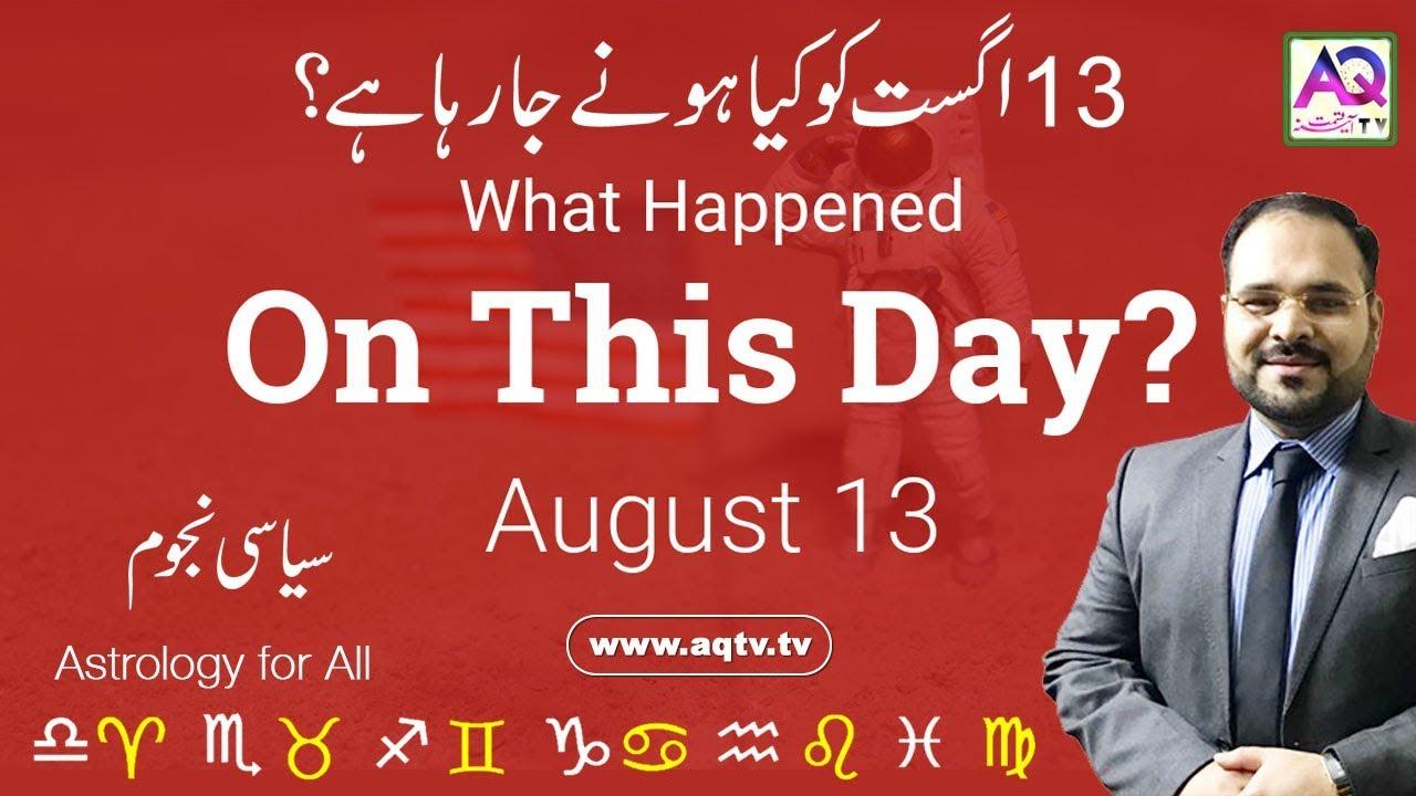Cancer ki alamat in Urdu/AP ko Halaq ka cancer too nahi ho raha in