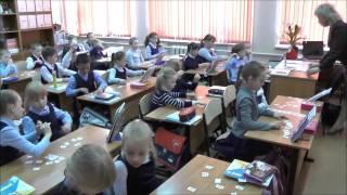 Урок математики в 1 классе Гимназия № 8 Степанова Е.А