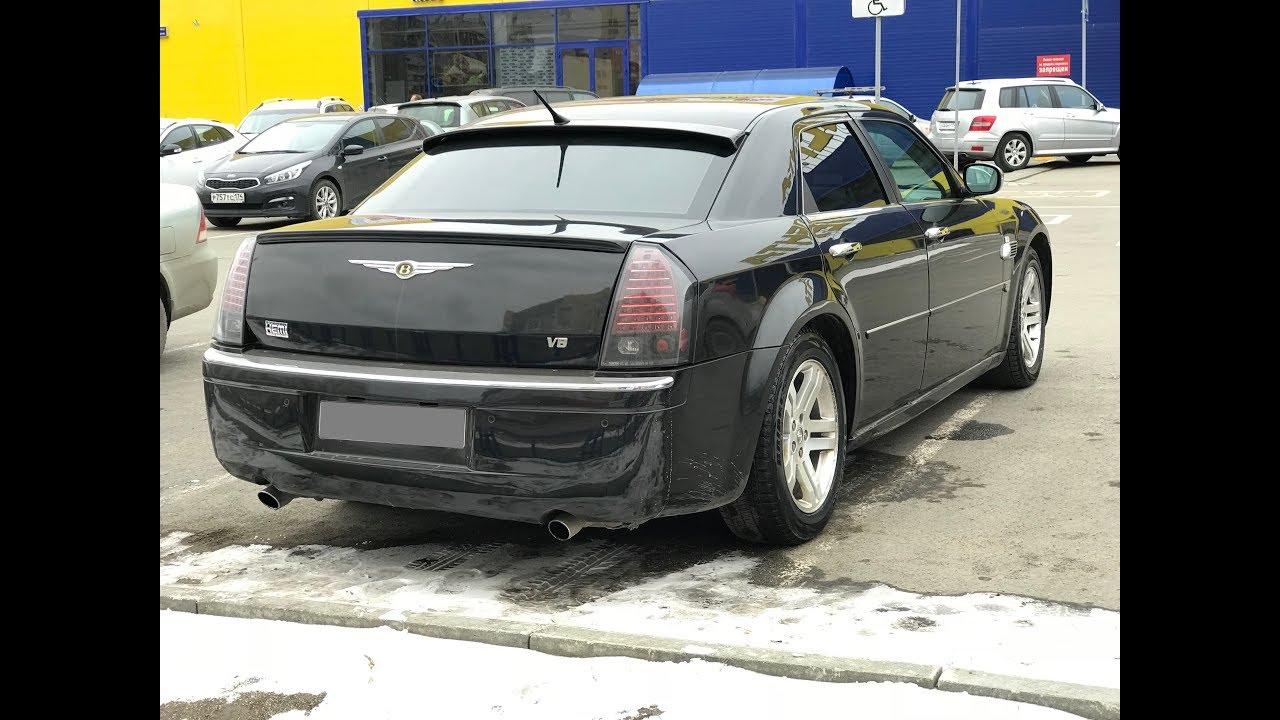 Chrysler 300C. Стоит верить объявлениям о продаже авто? Тюнинг на б/у авто, хорошо это или плохо?