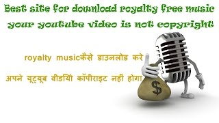 Best site for download royalty free music - your youtube video is not copyright