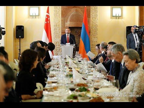 Ի պատիվ Սինգապուրի վարչապետի և նրա տիկնոջ՝ տրվել է պաշտոնական ճաշ