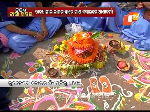 Asha workers stage unique protest, invoke Goddess Lakshmi near lower PMG