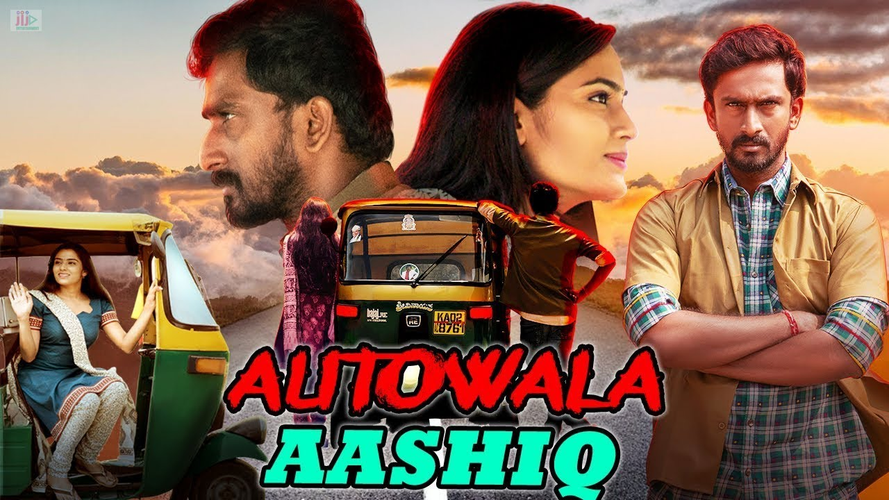 Download TIGER | Jeet | Nusrat | Shardha Bangla Romantic Movie | Full HD Bengali Action Movie | Jija Cinema