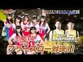 つんつべ♂バク音 エラバレシ × サンロッカーズ渋谷 バスケット対決 特別動画