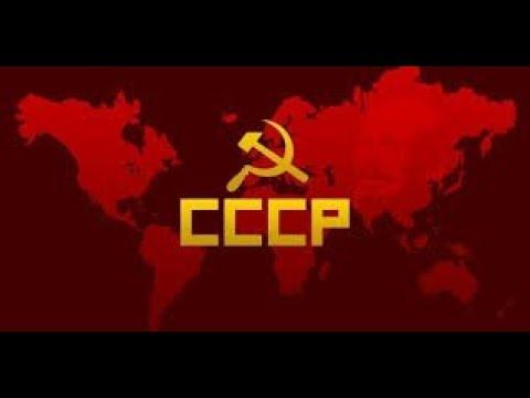 Восстановление СССР за Россию