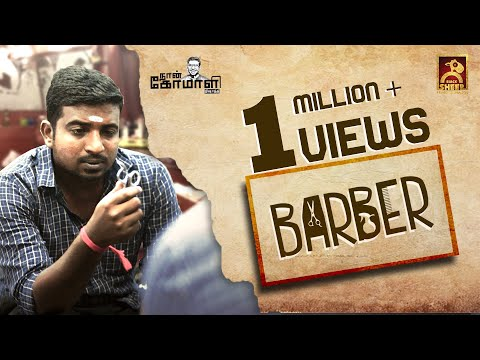 barber-|-naan-komali-nishanth-#20-|-black-sheep