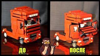 фура Daf XF 105 с Самосвальным прицепом из лего // Daf XF 105 truck from Lego