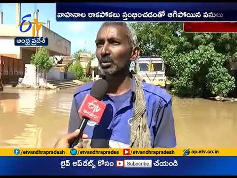 Residents of Ongole's Autonagar   Facing Several Problems   Due to Lack of Basic Amenities