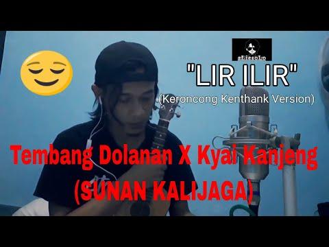 ALIE SOLO - LIR ILIR (Lagu Dolanan X Kyai Kanjeng) ''Cover Keroncong Kenthank''