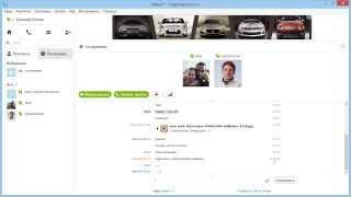 Как общаться по Skype Скайп видеокурс Урок 3-8