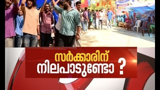 NEWS HOUR 27/01/17 Asianet News Debate Full