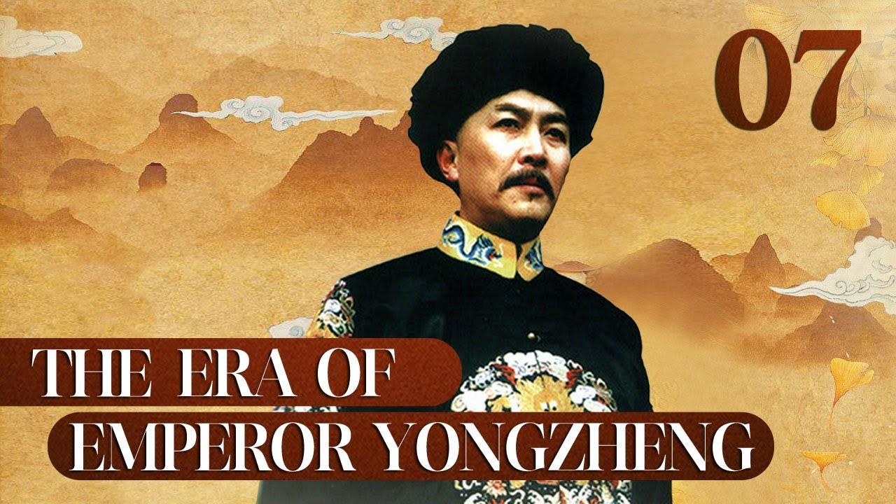 Download [FULL] The Era of Emperor Yongzheng EP.07 | China Drama