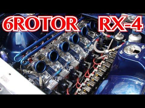 6 ROTOR ENGINEのサウンド!!