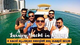 2 ബെഡ് റൂം, 2 കുളിമുറി, അടുക്കള, ലിവിംഗ് റൂം. 40 Million worth Luxury Yacht from Dubai Marina !!