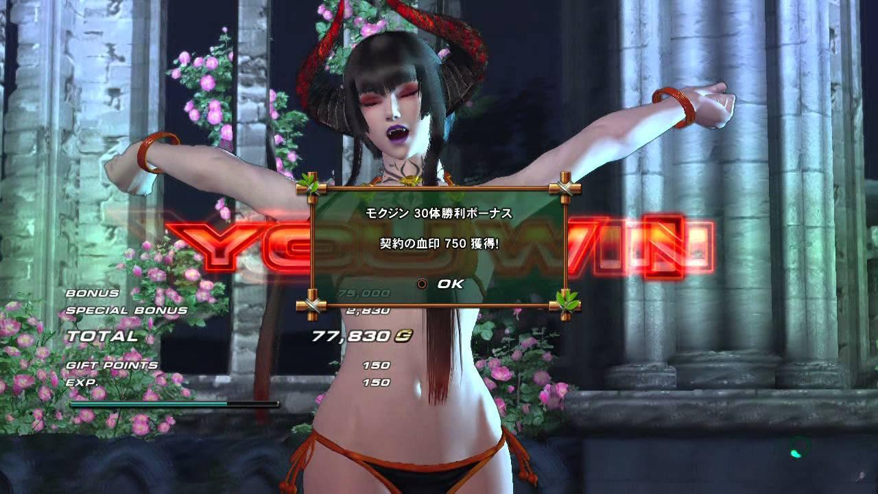 Tekken Revolution Eliza Costume Unlock Youtube