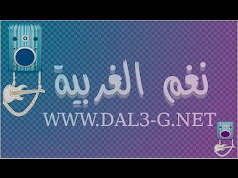 زفة العروسه خديجة معاذ 4