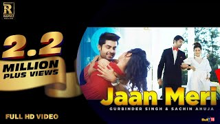 Jaan Meri - Gurbinder Singh | Sachin Ahuja | New Punjabi Songs 2018| Ramaz Music
