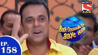 Badi Door Se Aaye Hain - बड़ी दूर से आये है - Episode 158 - 15th January 2015