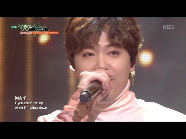 뮤직뱅크 Music Bank - COOKIES - 이홍기(Feat. 이승협 of N.Flying).20181026