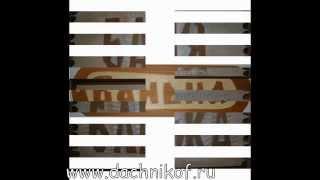 Веники, пано, кружки,Абажур ,Вешалки, подголовники, вентиляционные решетки(, 2014-02-06T10:23:44.000Z)