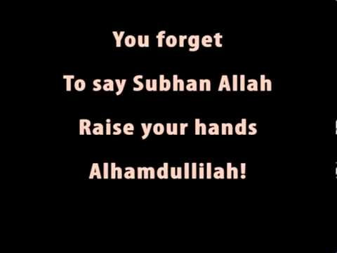 Farid Sanullah - Don't Forget Allah