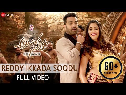 reddy-ikkada-soodu---full-video-|-aravindha-sametha-|-jr.-ntr,-pooja-hegde-|-thaman-s