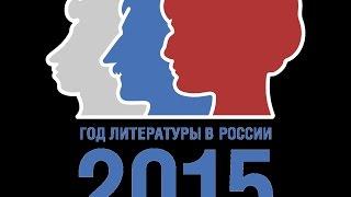 Литературный календарь - сентябрь. Александр Куприн