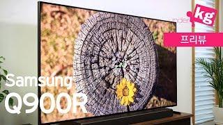 8K 미쳤다!! 1억짜리 카메라로 찍은 삼성 QLED 8K TV 보여 드립니다! [8K 60fps]