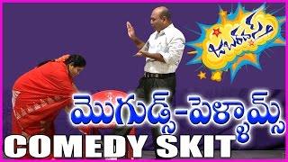 Telugu Jabardasth Comedy Show || (మొగుడ్స్- పెళ్లామ్స్) Telugu Comedy Scenes - By Guntur Humour Club