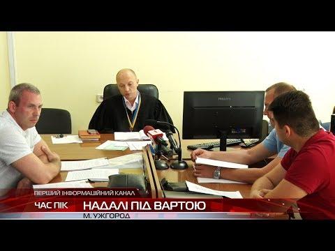 Суд відхилив клопотання: Іванна Костраба й надалі утримуватиметься під вартою