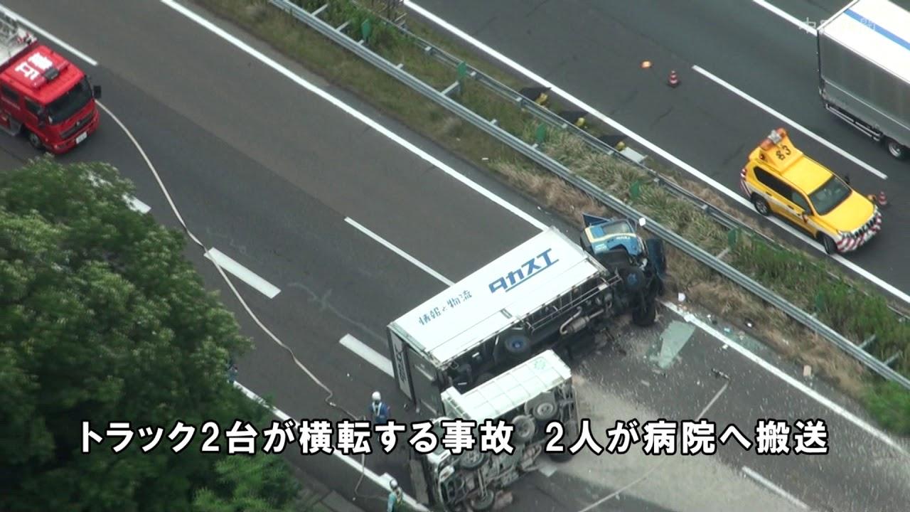 トラックドライバー 春日井